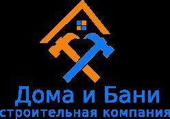 Логотип компании Дома и Бани